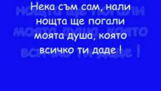 Константин - Стига / Сбогом [Konstantin - Stiga]