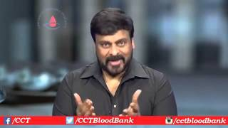 Chiranjeevi blood bank speech on charan birthday    Busy in making 150 movie kathilantodu