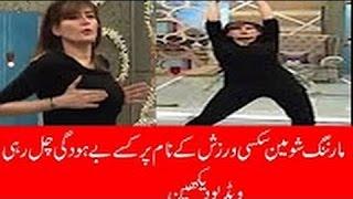La video la plus drole du monde - fille exercice chaud en costume sexy vulgaire dans le show pakista