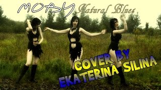Moby - Natural Blues (cover by Ekaterina Silina)