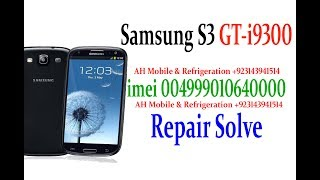 Samsung Galaxy S3 GT i9300 imei 004999010640000 Repair Corrupted width=