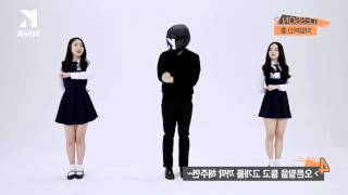[Mirrored] Let's dance : Gfriend Rough