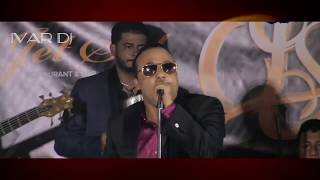 ZACARIAS FERREIRA  ASESINA REMIX HD IVAR DJ2017