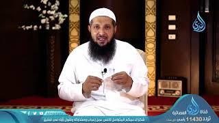 رب لا تذرني فردا   ح17  وقل اعملوا   الدكتور عبد الرحمن الصاوي