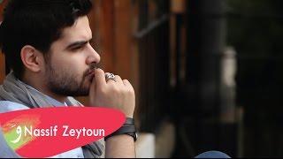 Nassif Zeytoun - We Nweet (Audio) /  ناصيف زيتون - ونويت