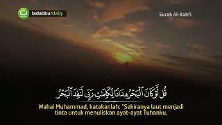 Surat Al-Kahfi ayat 109-110