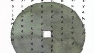 Toumani Diabate With Ballake Sissoko - Salaman