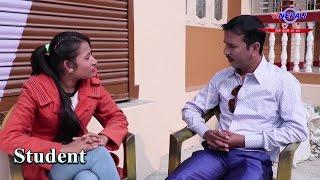 Student Episode 48 - स्टुडेन्ट भाग ४८ - Nepali TV Serial
