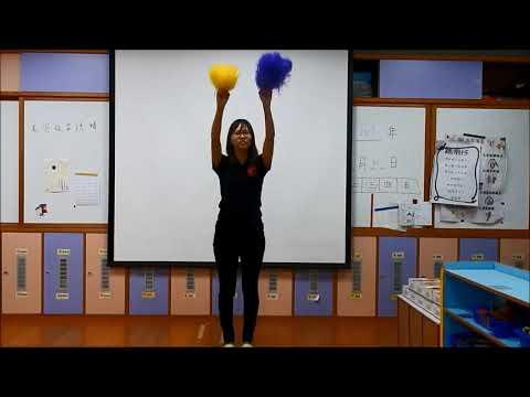 頂埔附幼校慶舞蹈練習影片 - YouTube