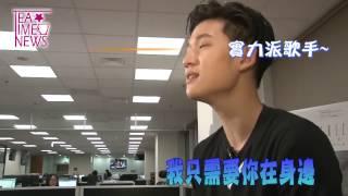 周興哲TVBS新媒體辦公室演唱《你,好不好?》《想回到那一天》 ★下午茶星聞★