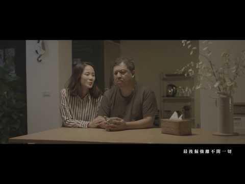 紅花樂團-無名超人 The Unsung Hero (Red Flower Official Music Video)如果有一天,最愛你的人漸漸忘了你了.. - YouTube