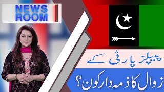 News Room|Faisal Vawda says rise in Dollar is temporary and it will be in controlled soon|30Nov18