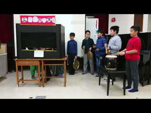 5年5班-三國之赤壁大戰 - YouTube