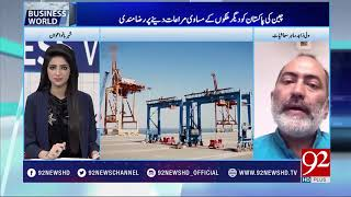 Business World - 03 March 2018 - 92NewsHDUK