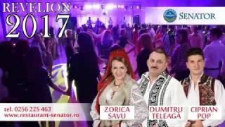 Revelion 2017 Timisoara la Restaurant Senator