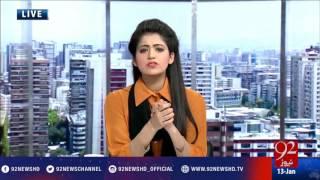 Bakhabar Subh -13-01-2017- 92NewsHD