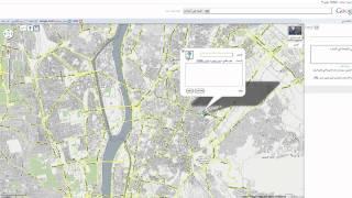 خرائط Google :مصر