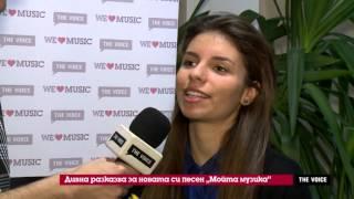 ZOOM 18.02 /Интервю с Дивна