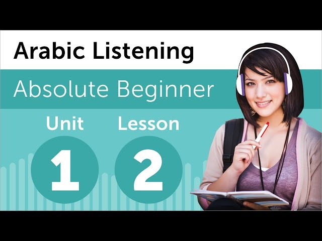 Learn Arabic - Arabic Listening Practice - At a Restaurant