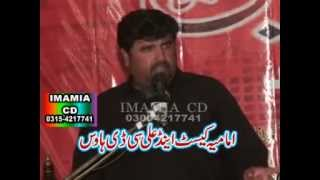 Amir Rabbani Majlis Mosa Dogal 4th April,2014 width=