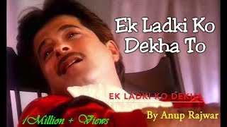 Ek Ladki Ko Dekha to-HD width=