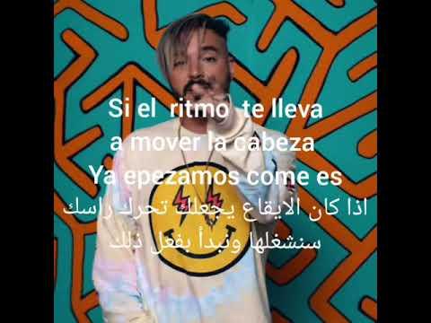 الترجمة الصحيحة مع الكلماتj balvin feat Willy willyam-mi gente