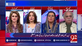 News Room ( Discussion On General Election 2018 ) - 03 April 2018 - 92NewsHDPlus