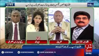 Bakhabar Subh - 20-10-2016 - 92NewsHD