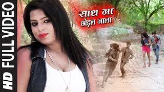 प्यार में बेवफाई का सबसे दर्द भरा गीत (Video) - Bhojpuri Sad Songs - बेवफाई का सबसे दर्द भरा गीत