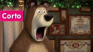 Masha e o Urso - Um, Dois, Três! Acenda a Árvore de Natal!  (Foguete)
