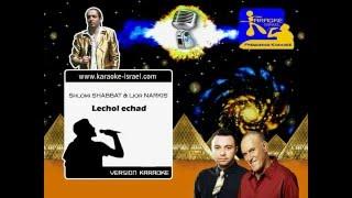 Demo Karaoke - Shlomi SHABBAT & Lior NARKIS - Lechol echad
