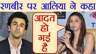 Sanju: Alia Bhatt Reacts on Linkup Rumours with Ranbir Kapoor | FilmiBeat