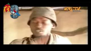 Eritrea -   Tigrigna Comedy.