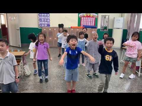 釜小108學年度二年級唱遊課-釣魚記 - YouTube