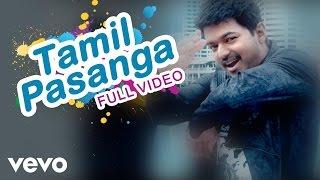 Thalaivaa - Tamil Pasanga Video | Vijay, Santhanam width=