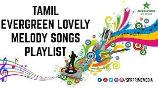 Tamil Evergreen Lovely Melodies | Introduction Special Video HD 1080P | Tamil Official Video