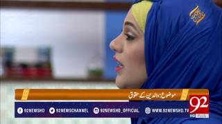 Rehmat-e-Ramazan (Iftaar Transmission) 05-06-2017 - 92NewsHDPlus