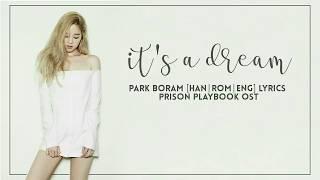 박보람 ParkBoram – It's A Dream [Han|Rom|Eng] Prison Playbook OST Part 3