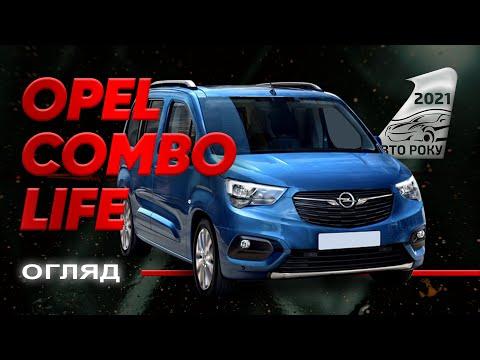 opel combo-life