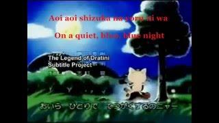 Pocket Monsters- Nyasu No Uta (Meowth's Song) [English & Japanese Lyrics]