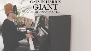 Calvin Harris - Giant (Piano Cover + Sheets)