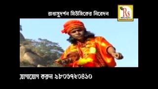 Bengali FOLK Song   Agekar Charitra Gathon   Devotional   Samiran Das   Bengali Songs 2016 width=