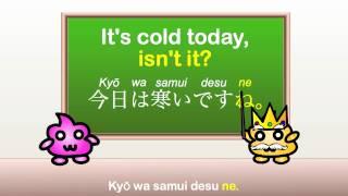 Japanese Grammar - Japanese Particles yo (よ) and ne (ね)
