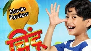 Chintoo Marathi Movie Review - Shubhankar Atre, Vibhawari Deshpande
