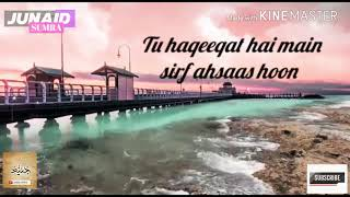 Tu kuja Man kuja 2018 | Beautiful WhatsApp Status | Junaid Sumra | New Naat | Ramadan Kareem