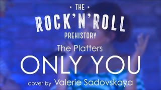 The Platters - Only You (cover by Valerie Sadovskaya)