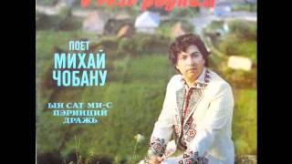 Mihai Ciobanu - Pe 2 ani la revedere.