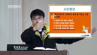 성서40주간 사도행전(3-1)