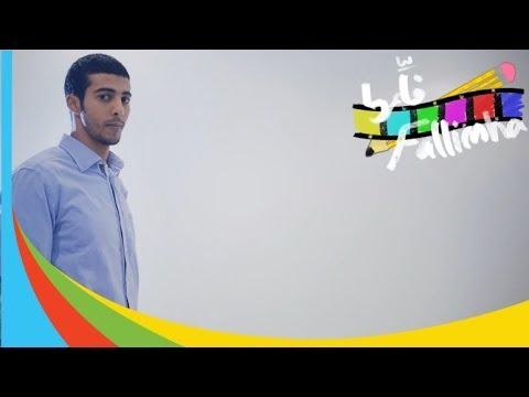 ( @Fallimha 204.5 | #Interesting_vs_Interested | #فلمها )