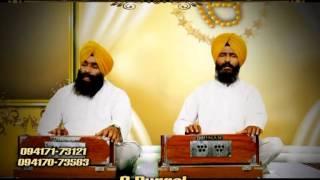 Main Andhle Bhai Kashmir Singh(promo)